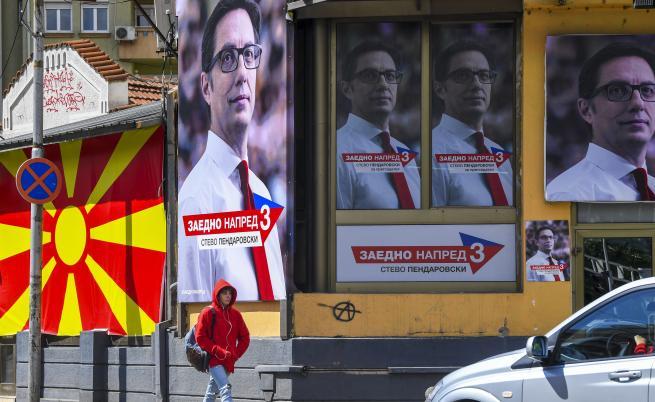 Опозицията в Северна Македония: Пендаровски започна мандата си със заплаха към ЕС
