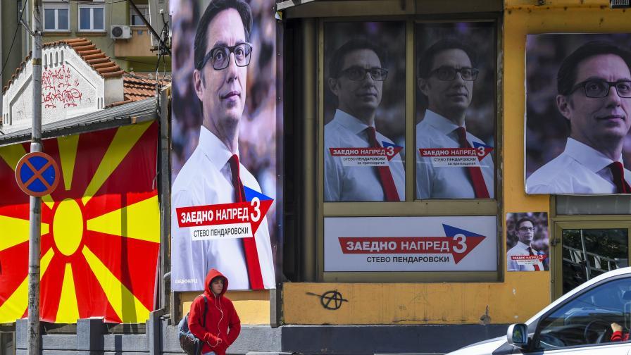 <p>Пендаровски започна мандата си със заплаха към ЕС </p>