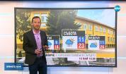 Прогноза за времето (17.05.2019 - обедна емисия)