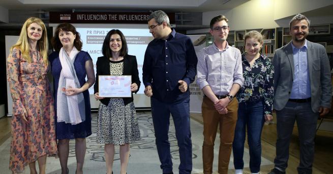 """Любопитно """"Национална финансиада"""" спечели първа награда в категория """"Кампания за"""
