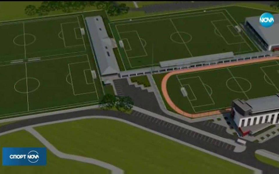 Локомотив Пловдив трябва да има обновен стадион и клубна база