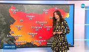 Прогноза за времето (18.05.2019 - обедна емисия)