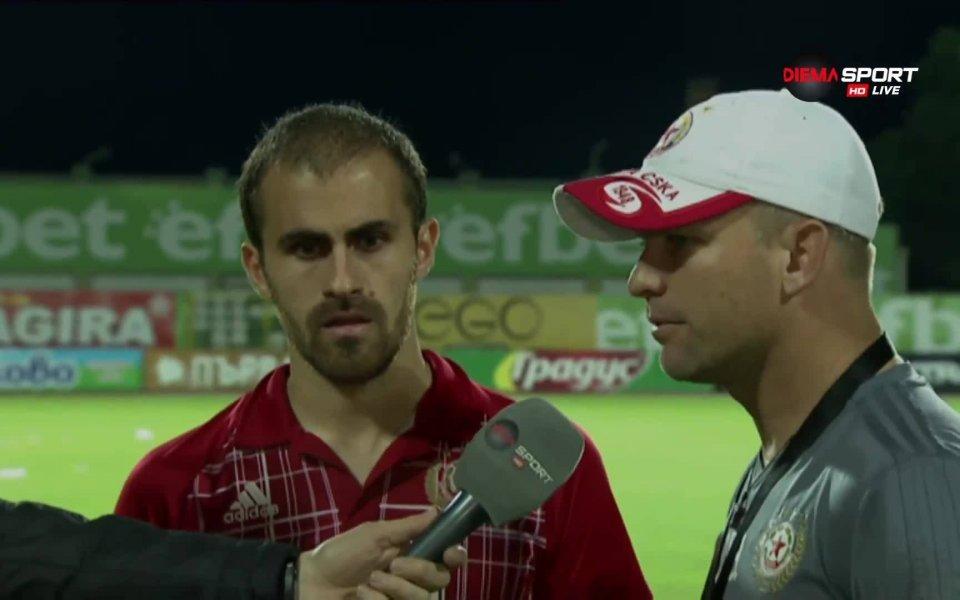 Футболистът на ЦСКА Тиаго коментира, че борбата за титлата с
