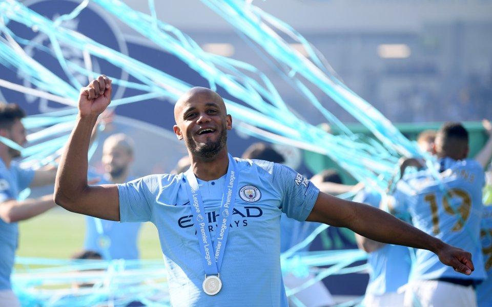 Капитанът на Манчестър Сити Венсан Компани напусна английския шампион. Това