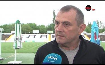 Загорчич: Трябва да палим свещи, за да спрат контузиите, Ботев заслужиха равенството