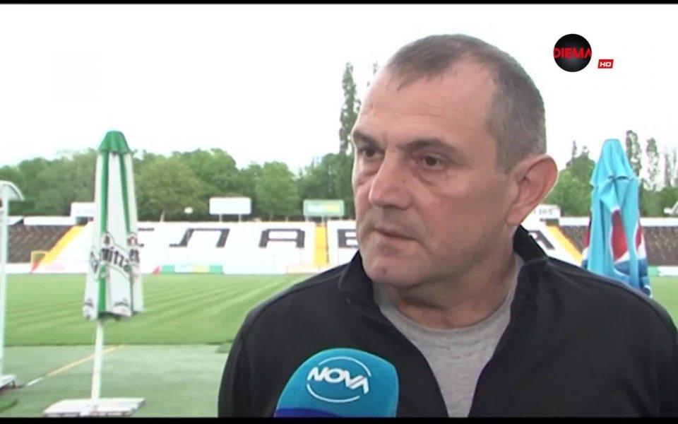 След победи съответно над Ботев Враца и Локомотив Пд, Славия