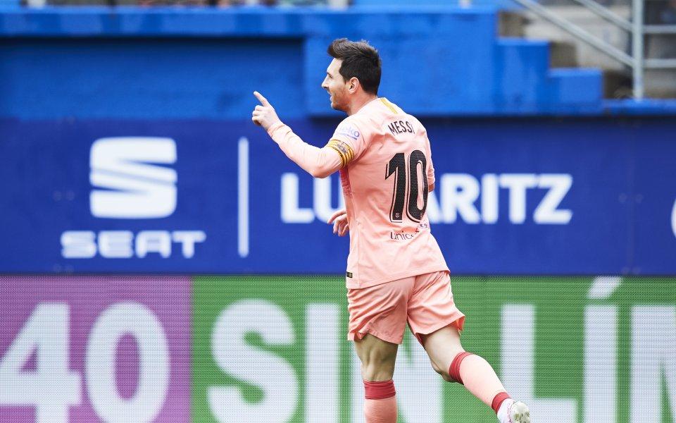 Звездата на Барселона Лионел Меси вкара 36 гола в Ла