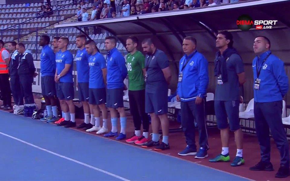 Срещата между Дунав и Септември на Градския стадион в Русе
