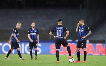 Интрига до последно в Серия А, кой ще бъде в Шампионска лига?