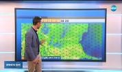 Прогноза за времето (20.05.2019 - обедна емисия)