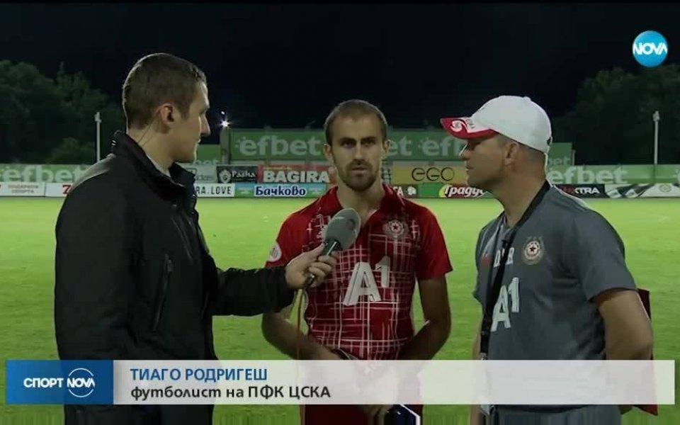 """Футболистът на ЦСКА Тиаго Родригеш изрази надежда, че """"червените"""" ще"""