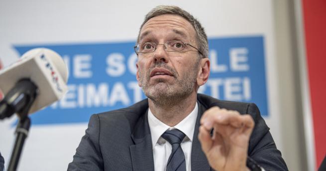 Свят Всички министри от крайната десница в Австрия се оттеглят