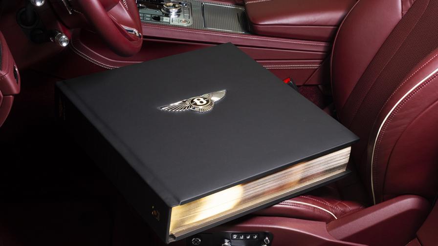 Най-тежката книга в света: 30 кг история на Bentley и цена $250 000