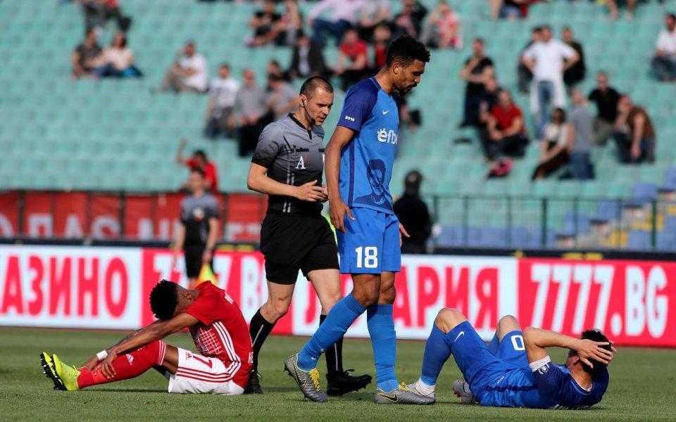 Централният защитник на Левски Седрик Унтонджи заяви след загубата с