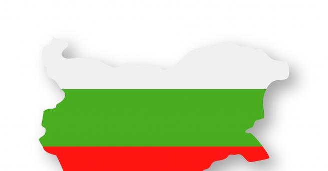 Свят Какво разказват на германчетата за България България е малка,