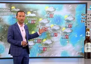 Прогноза за времето (24.05.2019 - обедна емисия)