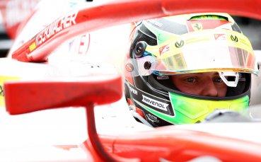 Мик Шумахер спря състезание във Формула 2