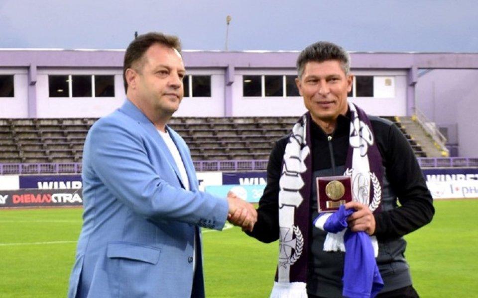 Кметът на Велико Търново Даниел Панов пожела успех на Етър