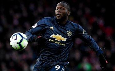 Страх тресе Лукаку, че Юнайтед иска много пари за него