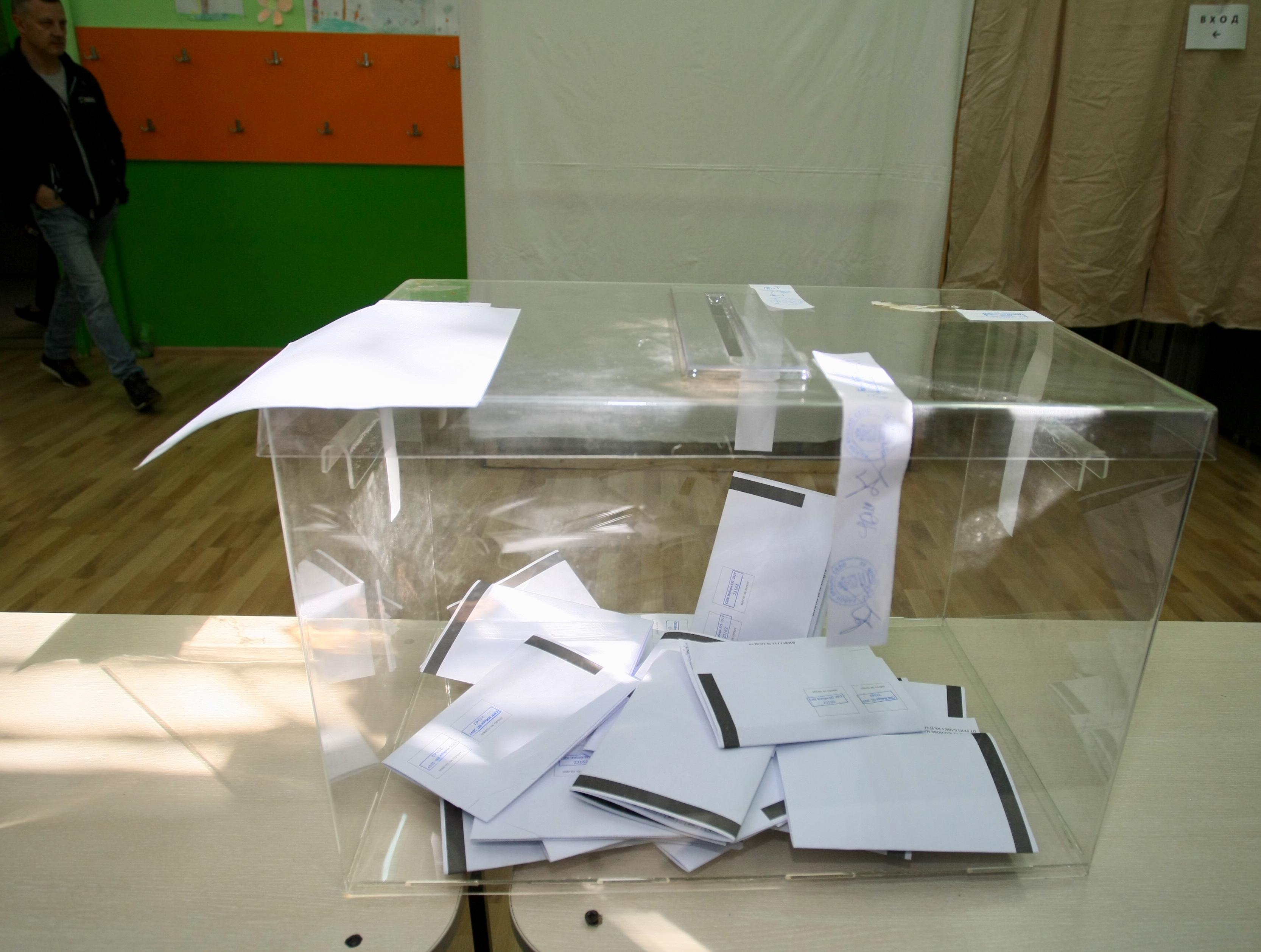 На 26 май в 7:00 бе даден старта на изборния ден. Гражданите могат да упражнят правото си на глас за евродепутати до 20:00 ч.