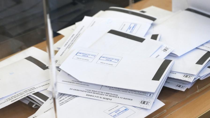 <p>Каква е <strong>избирателната активност</strong> към 13 ч. днес</p>