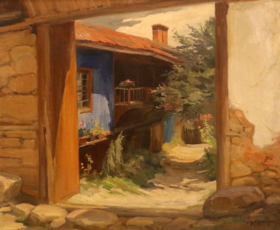 Копривщенски двор 1959