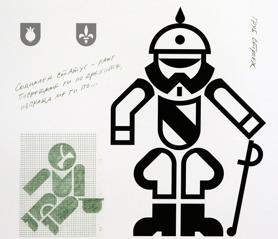 """За автора Капка Кънева споделя в интервюто си с него, публикувано в изданието """"Ревизия"""". """"Стефан Груев е сред личностите, срещата с които опъна модулната мрежа, върху която днес немалко от съвременните графични дизайнери разпростират своите визуални фантазии... Изглежда за него визуалният и словесният лаконизъм вървят ръка за ръка, подправени с щипка горчив хумор и самоирония колкото поеме."""""""