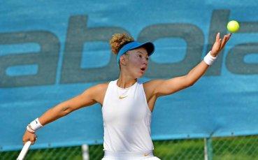 Даниела Димитрова преодоля квалификациите в Тунис