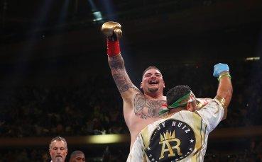 От Лоената топка Анди Руис стана Пълничкия шампион в Англия