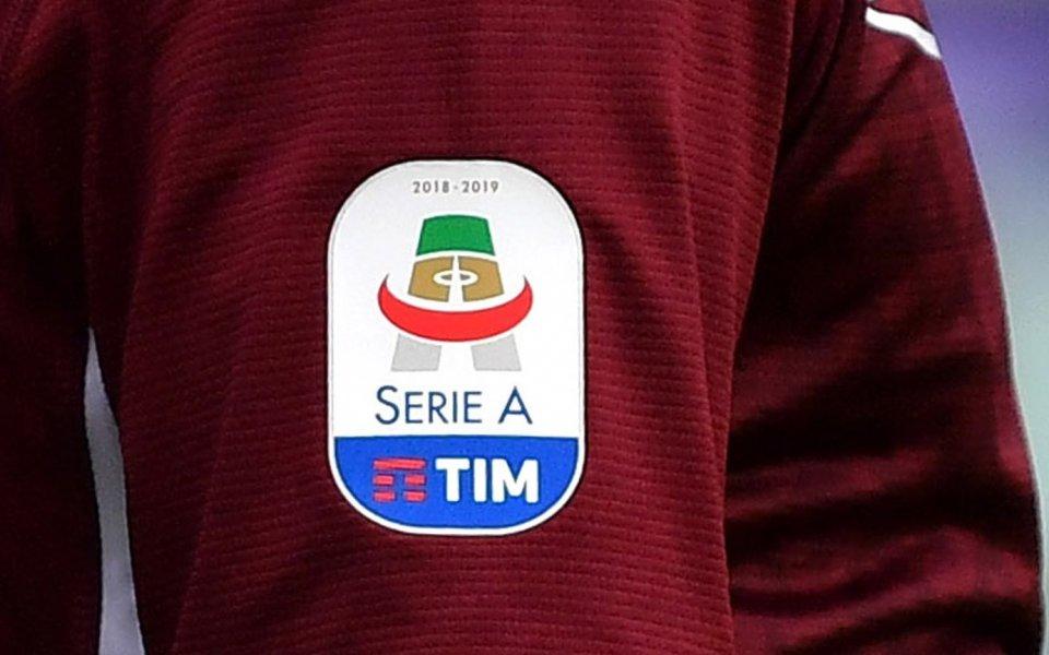 Какво ни очаква в 21-я кръг на Серия А?