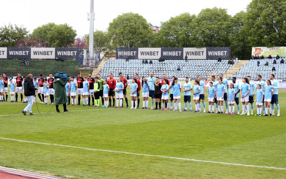 Локомотив (Пд) започва подготовка на 5 юни