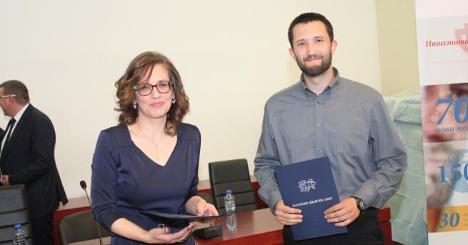 България 45 млади български лекари получиха годишни стипендии 630 млади
