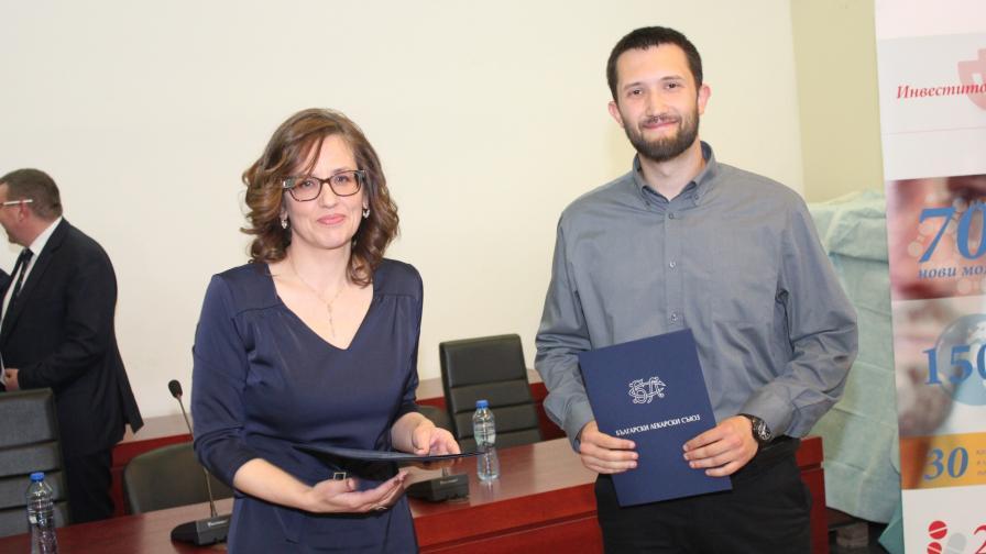 45 млади български лекари получиха годишни стипендии