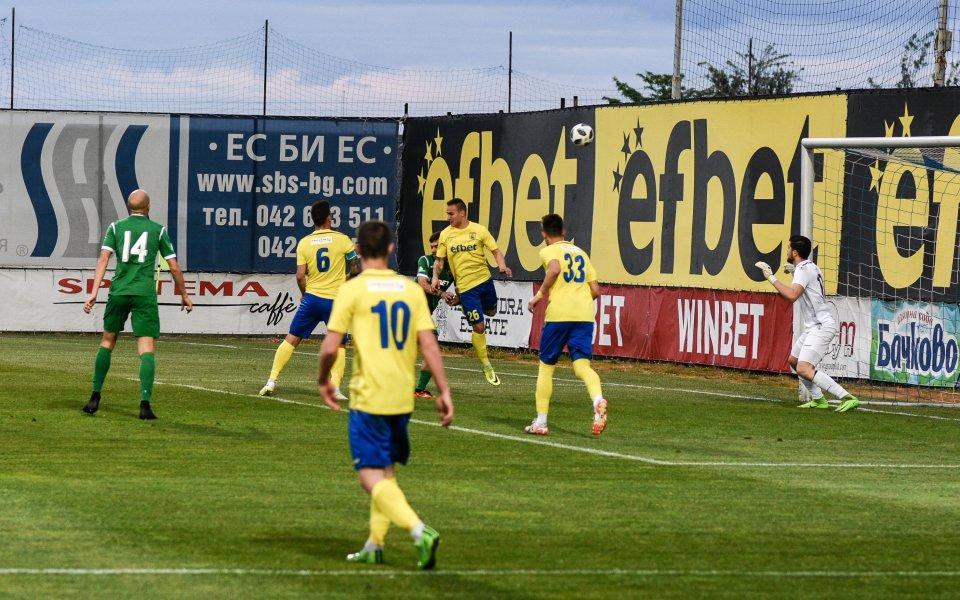 Съдбата на Верея се разплита след 13 юни, тимът в жребия за Втора лига
