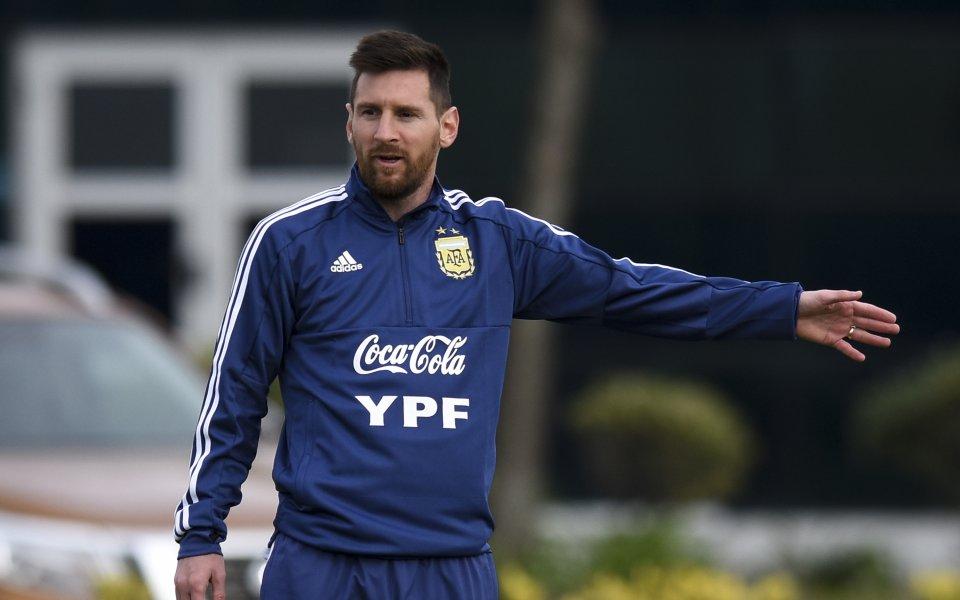 Младият отбор на Аржентина не е фаворит на турнира Копа