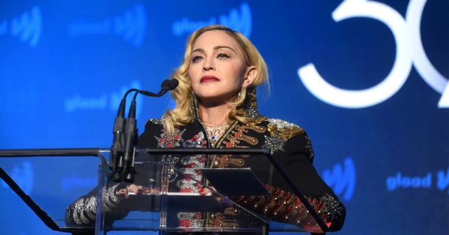 Любопитно Мадона се е почувствала
