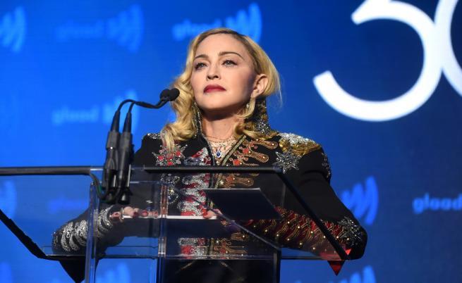 Мадона се е почувствала