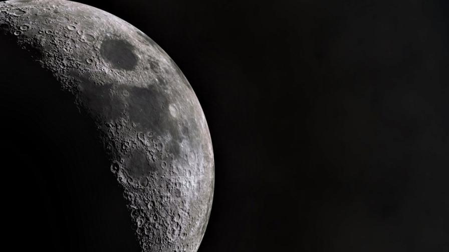 Луната се оказа по-млада от очакваното