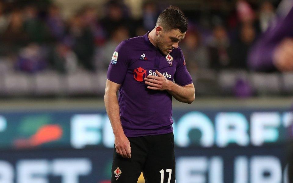 Разочарованията за Фиорентина нямат край, 16 мача без победа в Серия А