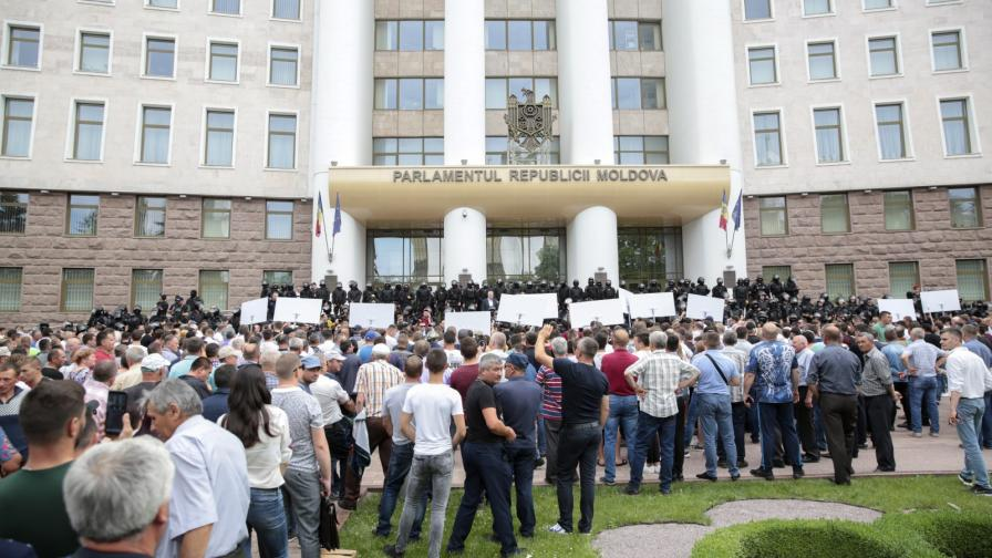Резултат с изображение за молдова
