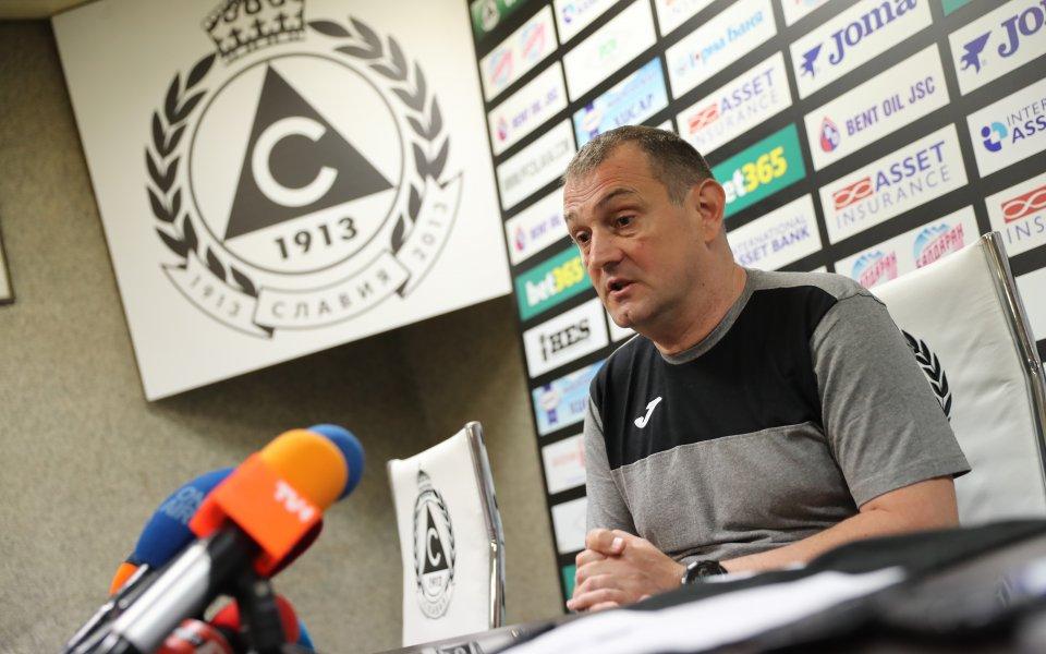 Загорчич: Славия трябва да бъде по-силен от миналия сезон