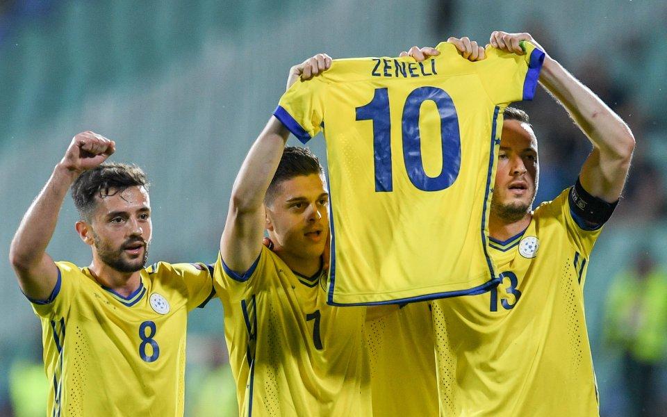 Съперникът на България в европейските квалификации по футбол Косово победи