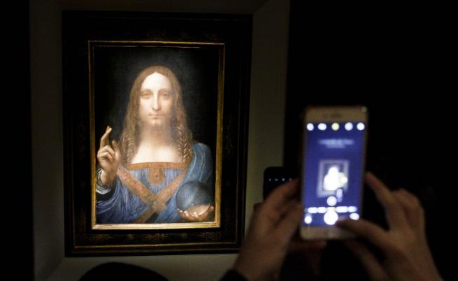 Слух: ето къде се намира най-скъпата картина в света