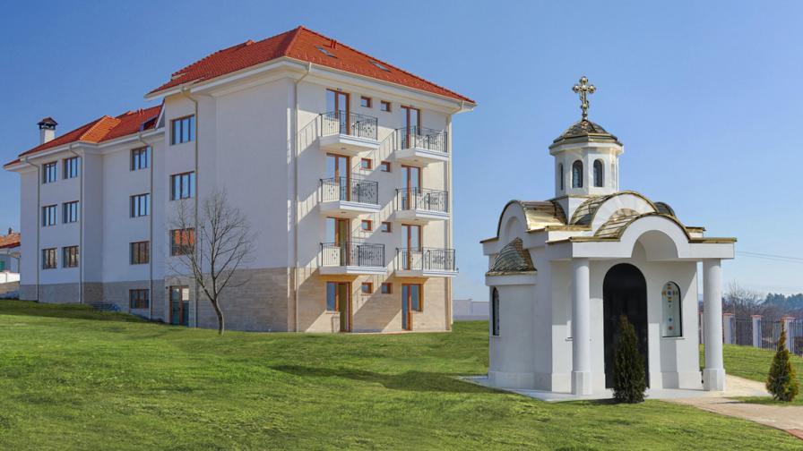 """С мисъл за вашите близки – резиденция за възрастни хора """"Св. Георги"""""""