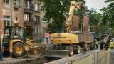 <p>Огромна дупка зейна на &bdquo;Г.С. Раковски&rdquo; в центъра на София</p>