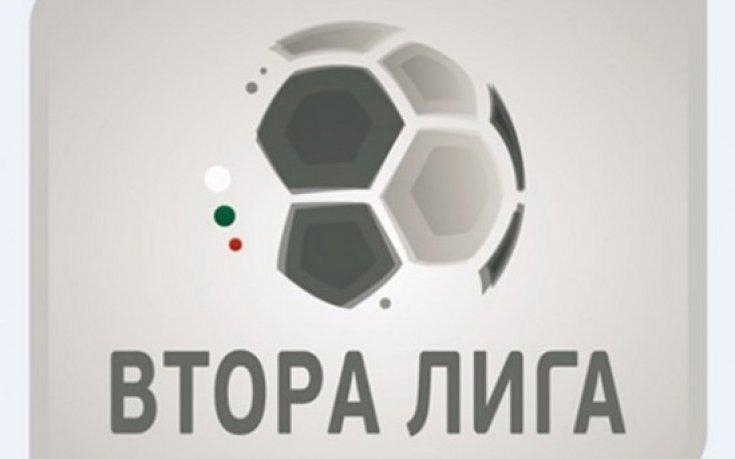 Всички резултати и голмайстори от мачовете във Втора лига - БГ Футбол - Втора  лига - Gong.bg