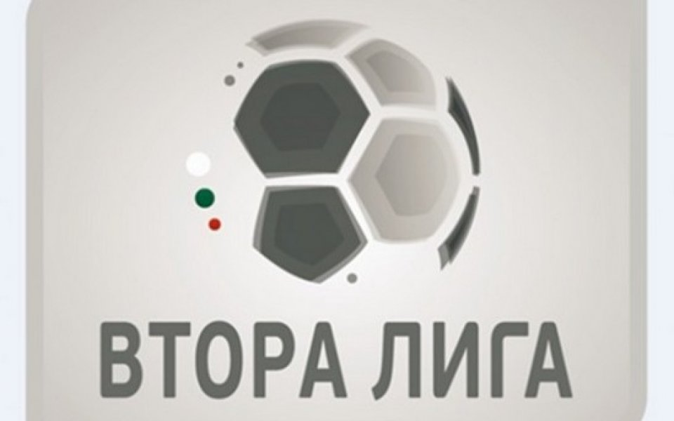 БФС анонсира програмата за Втора лига
