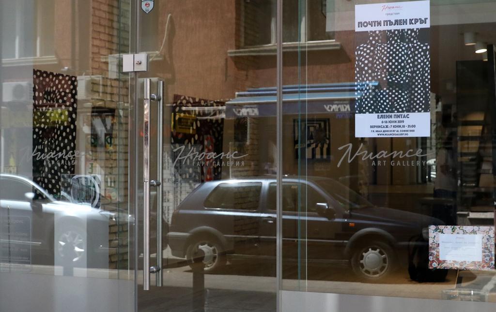 Изложбата може да бъде видяна до 16.06.2019 в Галерия Нюанс на ул. Иван Денкоглу No 42, София