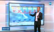 Прогноза за времето (13.06.2019 - обедна емисия)