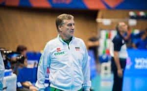 Обявиха селекционерите на националния отбор на България